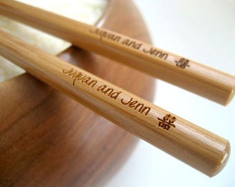 130 pr Chopsticks - Fortune Cookie Chopsticks - Custom Double Happiness Engraved Chopsticks - Wedding Chop Sticks