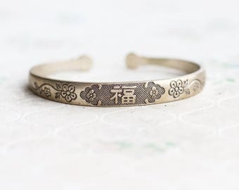 Oriental Cuff Bracelet - Good Fortune - Chinese Characters