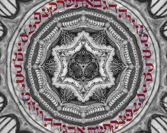 Hebrew alphabet  mandala-healing symbol-digital print on a high quality paper-express mail