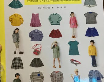 29 Kids Clothes Sewing Lesson Book - Japanese Craft Book (In Chinese)