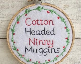 Embroidered Elf movie quote ornament