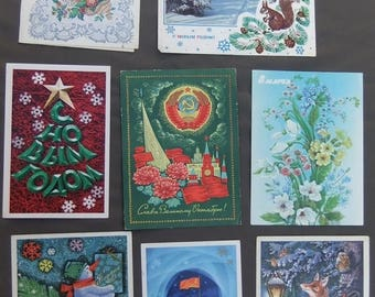 Soviet Vintage Postcards