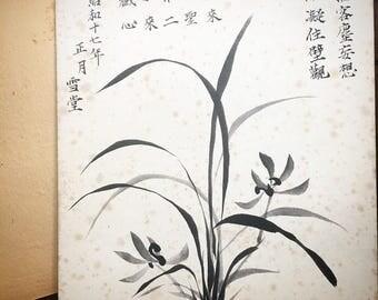 Handpinted Japanese art...