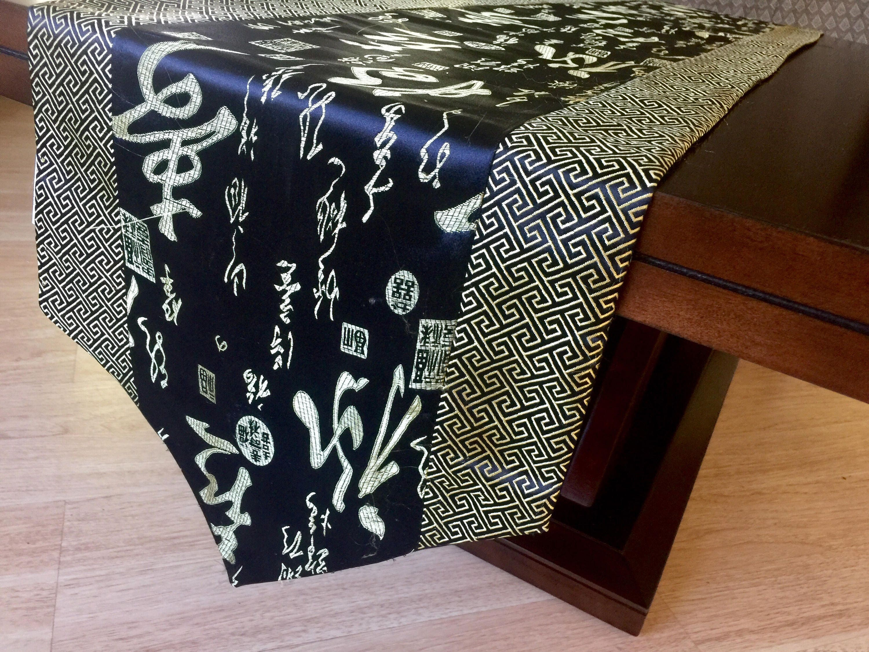 Black Gold Embroidered Asian Table Runner Japanese Kitchen Dining Cover  Dresser Scarf Chinese Brocade Decor Good