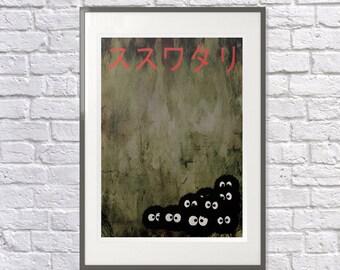 Soot Sprites Poster, Susuwatari, Studio Ghibli, Totoro Soot Sprites, Spirited Away Dust Bunnies, Wandering Soot, Art, Print, Gift