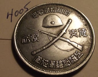 Old Chinese/Japanese Commemorative Fantasy Coin #4005