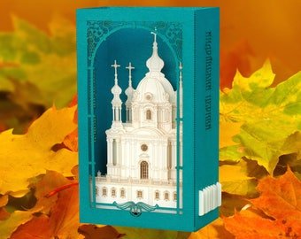 Birthday Card Ukraine Gifts Saint Andrew's Church Kiev Ukraine personalized gift for him gift for her paper architecture Kyiv Customization
