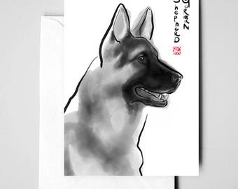 German Shepherd Card, International Doggy Sumi-e Painting Illustration B&W Zen Art Cute Summer Ink Drawing Dog Lover