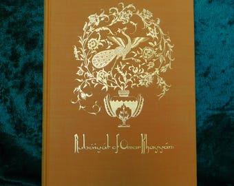 Persian Poetry ∙ Rubáiyát  of Omar Khayyam ∙ Translation Edward Fitzgerald ∙ Illustrations Willy Pogany ∙ Persian Literature ∙ 1930s