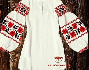 Vyshyvanka Ukrainian embroidery Embroidered top Ukrainian white blouse Beaded vyshyvanka Made in Ukraine Beaded Embroidery Embroidered shirt