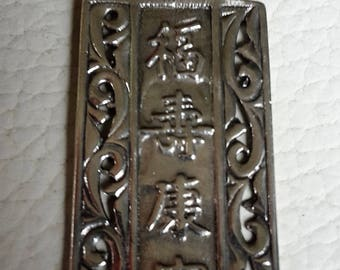 Pendant sterling Silver Asian characters