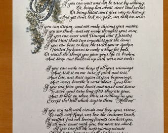 New/Father's Day, If, Rudyard Kipling, Calligraphy, 11x17,Print of original, Calligraphy Art/paper only