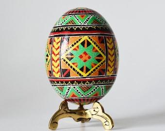 Pysanka Ukrainian Easter egg  batik decorated chicken egg Christmas egg ornament gift for new couple symbol fertility longevity happiness