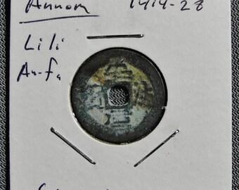 Annam (Vietnam) Li Li An Fa 1414-26 AD, Cash Coin (c)
