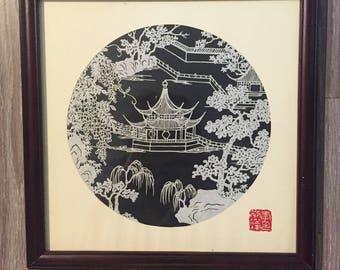 Pagoda Silk Screen, Asian Silkscreen, Framed Japanese Art, Vintage Pagoda Decor, Chinoiserie, Black White Pagoda