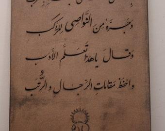 Ya Mudrek Al-Tharat             Tamim Al-Barghouti    يا مدرك الثارات       تميم البرغوثي