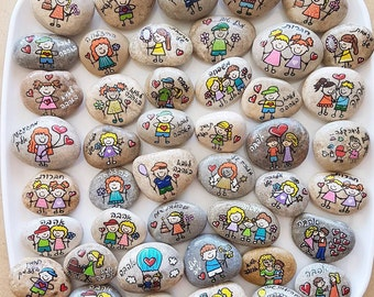 Affirmation Stones, Custom/Personalized Inspirational Message Stones, quotes on pebbles, Painted Rock Art, Painted Stone, painted rocks