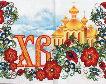 Easter Basket cover XB  in Ukrainian/Russian languages with Church