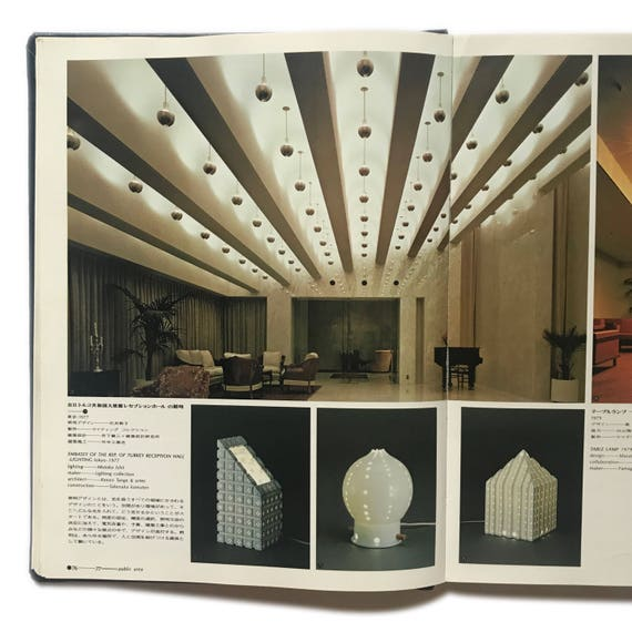 To Live With Lights, 1981. Scarce Japanese book of 1970s and early 1980s modern interiors.