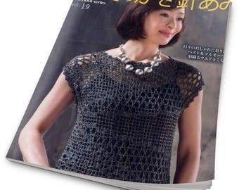 Let's knit series vol.19, 23 models crochet, spring-summer season. Japanese crochet ebook - PDF - instant download.