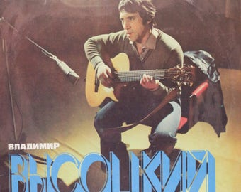 VLADIMIR VYSOTSKY Songs Vinyl LP Export Red red English Labels
