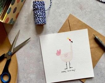 Flamingo Birthday Card - party hat, birthday pun greeting card
