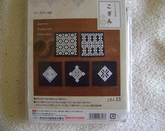 Kogin Traditional Japanese Embroidery Coaster Kit/thread/material/needles/instructions