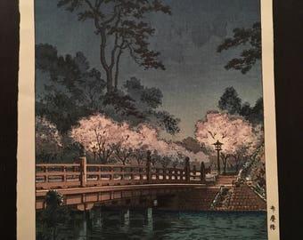 Vintage Japanese Woodblock, 1933 Printing of Benkei Bridge by Tsuchiya Koitsu, Fine Art