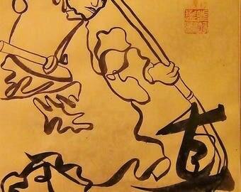 callygraphy samourai