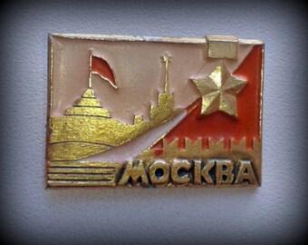 Vintage ,Moscow,Saratov,Batumi Aquarium,Literary Museum - Yasnaya Polyana,Icon-Ukrainka,scientist,Tsiolkovsky,Pushkin,Nekrasov,Armed Forces