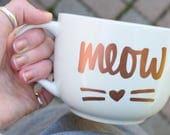 Rose Gold Meow Mug, Cat M...