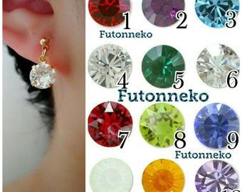 Birthstone 6mm /8mm Swarovski crystal Invisible clip on earrings,Gold or Sliver,Clip On Earrings,Non pierced Earrings,gift for women