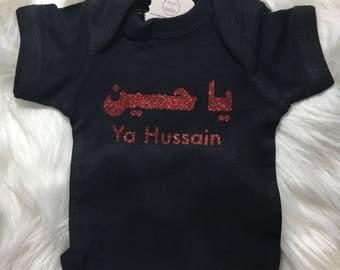 Ya Hussain Onesie or Toddler Tee / Ya Hussein / Muharram Onesie or Tee / Muharam Onesie or Tee / Muharram Clothes / Ya Hussein Clothes