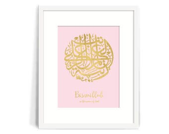 Bismillah Arabic Calligraphy in Gold on Pink, Wall Art, Home Decor, Islamic Reminders 8x10 Print, Islamic art, beautiful!