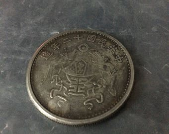 Silver Chinese Coin