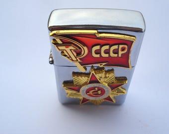 Vintage Soviet Lighter/USSR Logo/ Soviet Souvenir/ Soviet WW2 Badge/ Vintage Cigarette Lighter