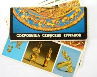 Set 12 postcards..Treasures from the Scythian Barrows..Full Set of 12 vintage postcards (1984).. Soviet Postcards
