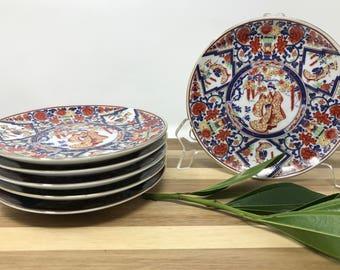 Set of 6 Small Imari Plates