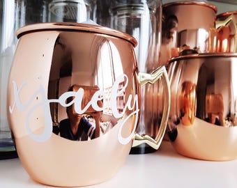 Moscow Mule Rose Gold Mug, Personalized Mug, Gold Custom Coffee Mug, Bridesmaid Gifts, Bridesmaid Mug, Calligraphy Coffee Mugs