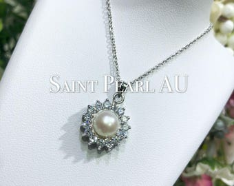 7-8mm Freshwater cultured pearl pendant necklace