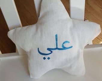 Decorative star cushion