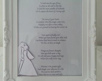 Poetry Prints - Weddings, Mother's Day, Valentine's Day - All Occasions