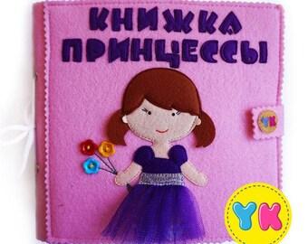 SmartBook by princess