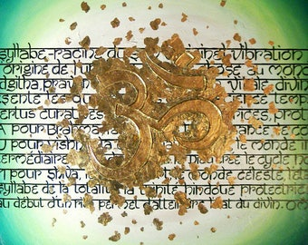 Adopted mantra, the primordial mantra