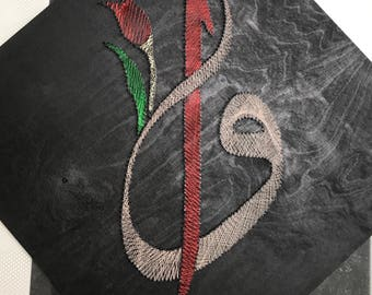 Arabic Letter in Filografi