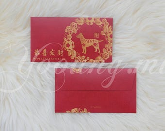 Customizable Oriental Chinese New Year of the Dog 2018 Red Envelopes / Money Envelopes / Red Packets / Hong Bao