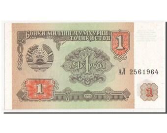 tajikistan 1 ruble 1994 km #1a unc(64) al2561964