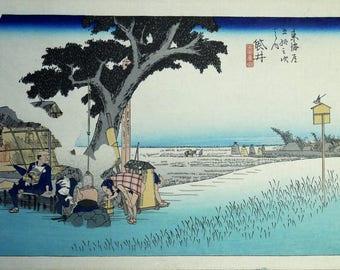 HIROSHIGE Station 27 TOKAIDO Ukiyo-e-Japanese print authentic FUKUROI