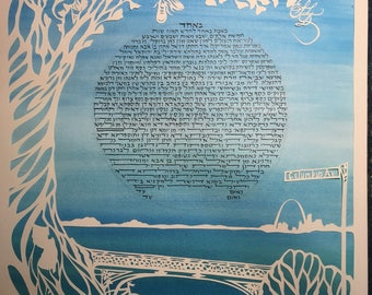 View across the water - ketubah