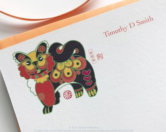 Year of the Dog Personalized Note Cards A-7 - Red Dog